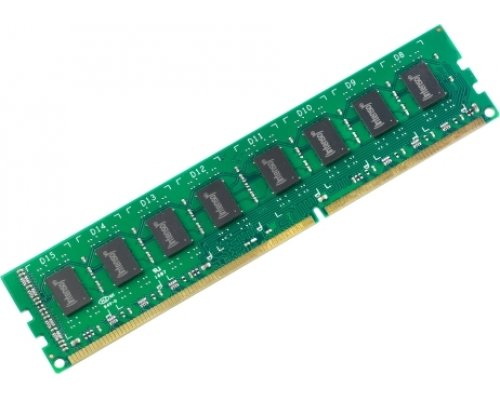 MEMORIA RAM DDR3 1600 INTENSO 8GB 5631160