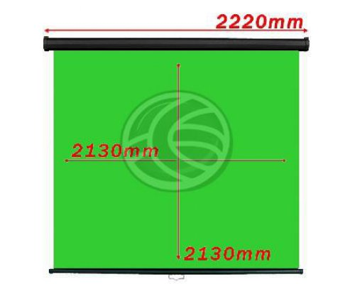 PANTALLA CROMAKEY VERDE 1:1 PARED NEGRA 2130X2130MM