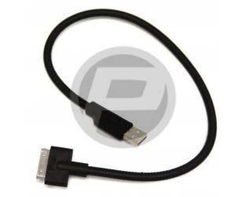 CABLE FLEXIBLE RÍGIDO PARA APPLE IPHONE IPOD IPAD 20CM