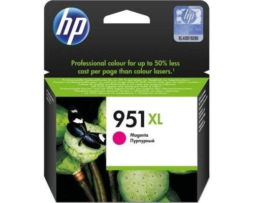 CARTUCHO ORIGINAL HP 951XL MAGENTA (CN047AE)