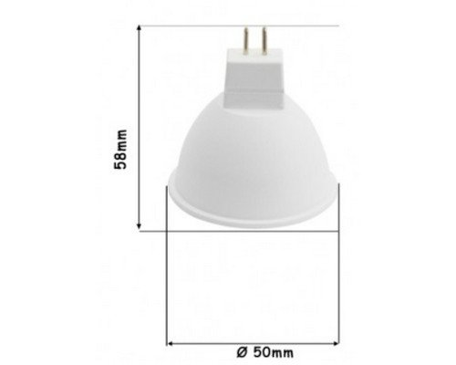 BOMBILLA LED GU5.3 MR16 7W BLANCO NEUTRO